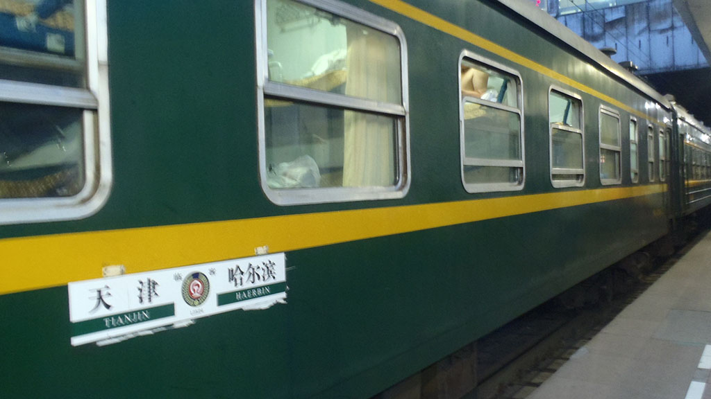 An old school Chinese train