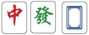 Dragons: Red (Zhong), Green (Fa), White (Bai) (4 tiles each)