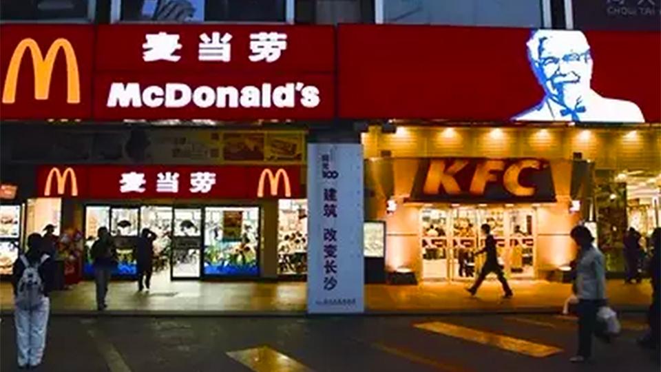 Battleground Beijing – Fast Food Wars