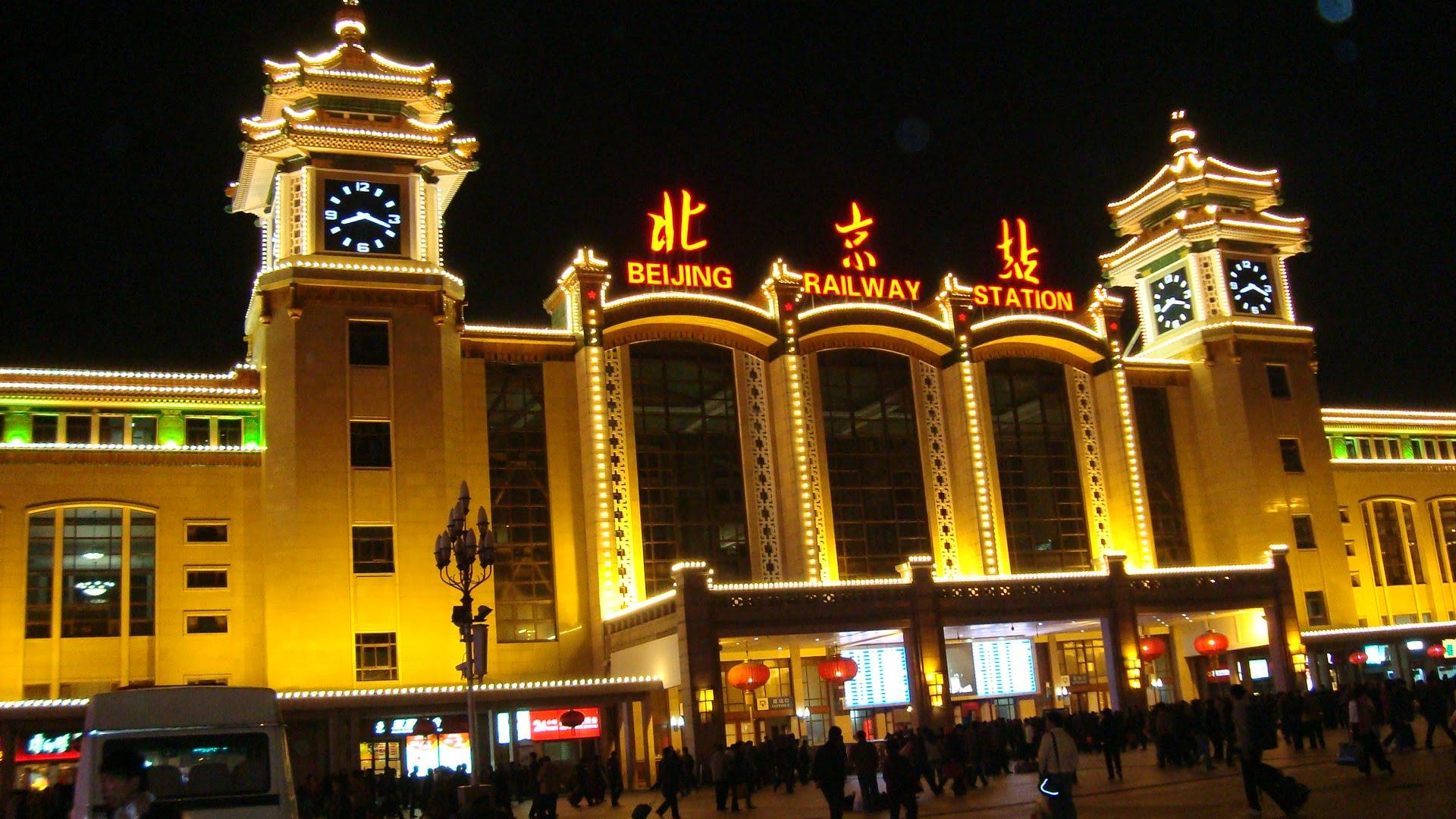 beijing main station