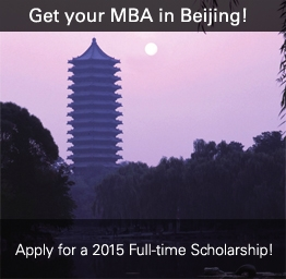 BiMBA 2015 Full-time Scholarship