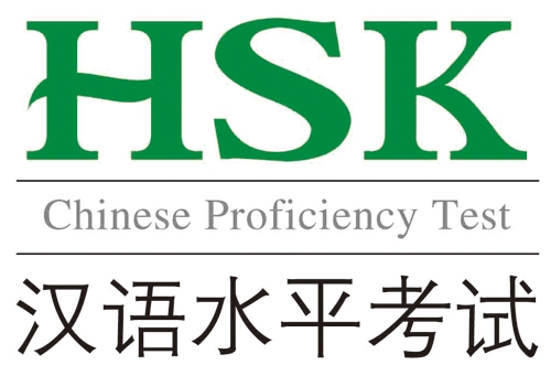 Studying for your HSK test