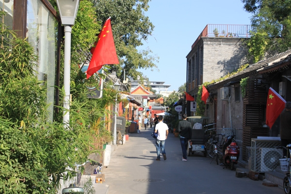 Hutong life could be for you