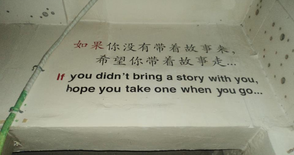 if you didn't bring a story....