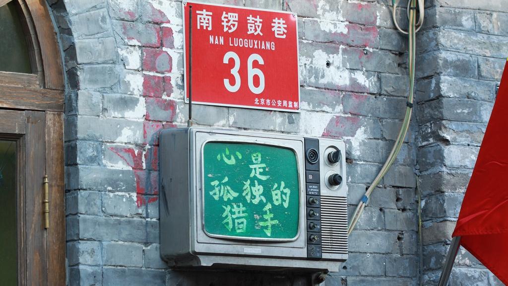 NLGX street sign