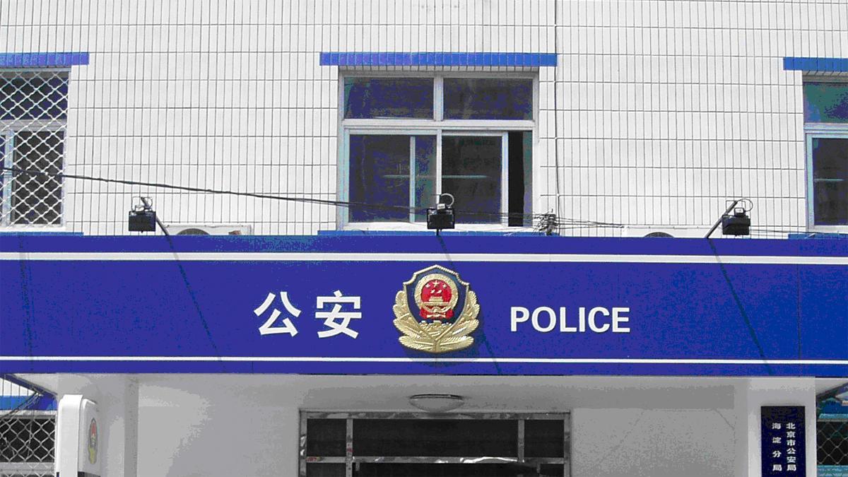 Registering at police station