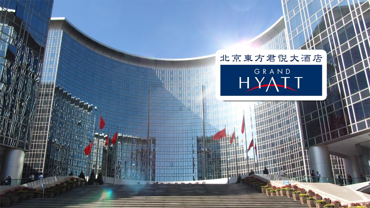 The Grand Hyatt Beijing