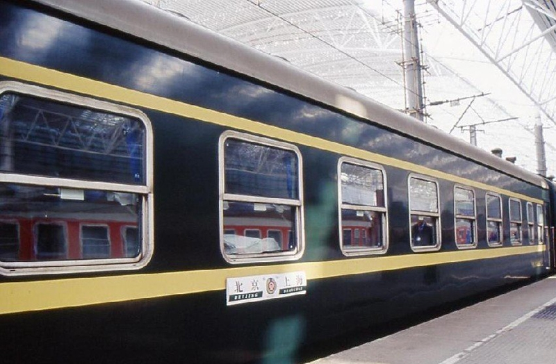 old generation of chinese trains