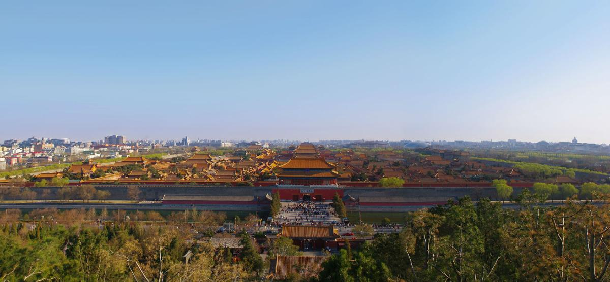 view from jingshan