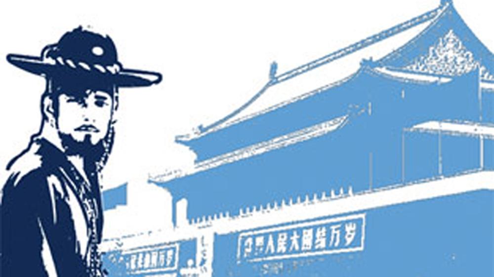 Wangjing and Wudaokou in Beijing
