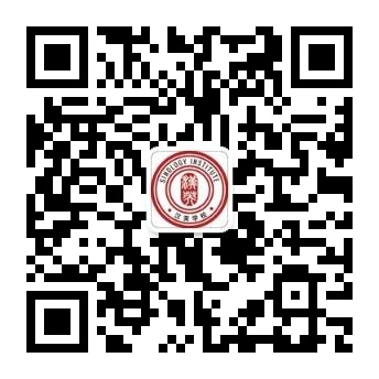 sinology institute wechat