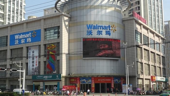 A Wal Mart