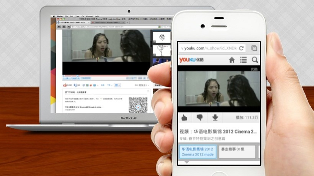 You can use youku